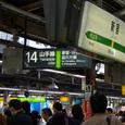 028-新宿駅ラッシュ前