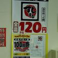 20081012004