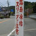 20081111018