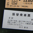 20090413001
