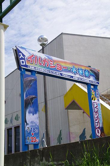 20090822001