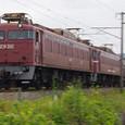 20100608002