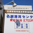 20101014001