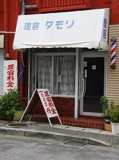20101114003