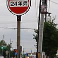 20110911n031