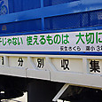 20110914n020