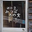 20110914n025