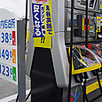 20110915n016