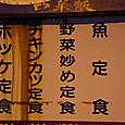 20110920n046