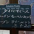 20110920n047