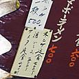 20110920n050