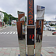 20110924n003