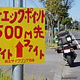 20110925n010