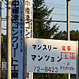 20110925n030