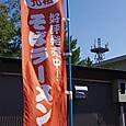 20110929n006