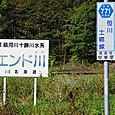 20111001n002