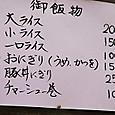 20111002n012
