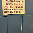 20111003n017