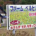 20111004n008