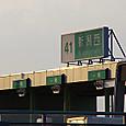 20111008n007