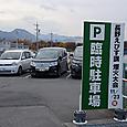 20111123006
