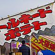20111123010