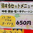 20120823n008