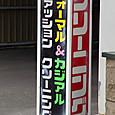 20120906n003