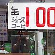 20120906n005