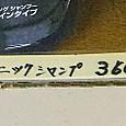 20120906n011