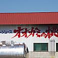 20120907n005