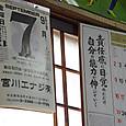 20120907n010