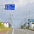 20120908n003