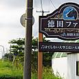 20120922n020