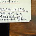 20120923n002