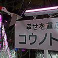 20131128n033