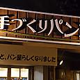20131128n042