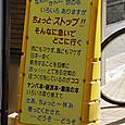 20131129n014