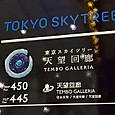 20131130n004