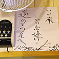 20130828n013