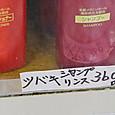 20130903n008