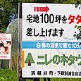 20130909n013