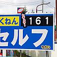 20130911n026