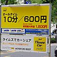 20140903n002