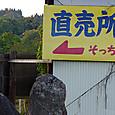 20141009n022
