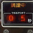 20141015n006