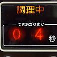 20141015n007