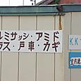 20141030n014