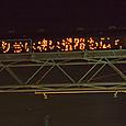 20141030n030