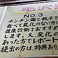 20140611n012